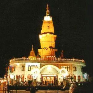 Augarnath Temple