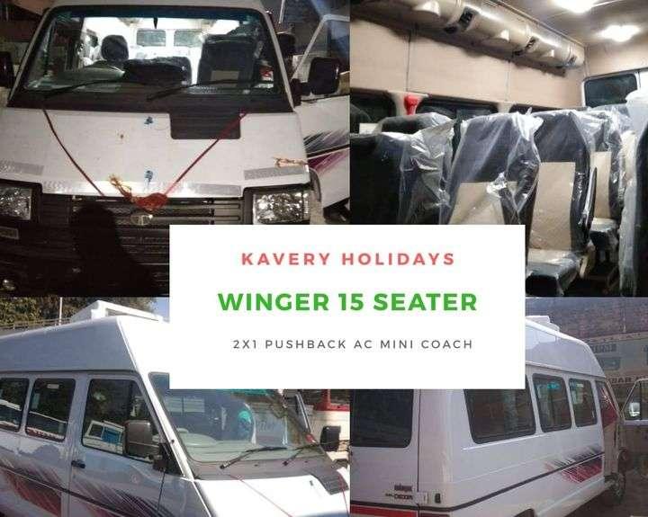 Kavery Holidays