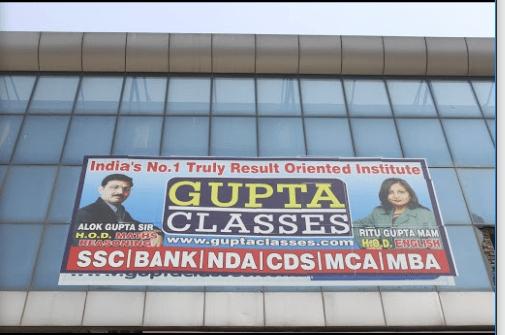 Gupta Classes Meerut