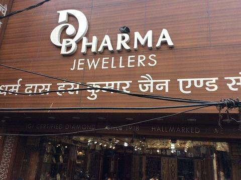 Dharma Jewellers Meerut
