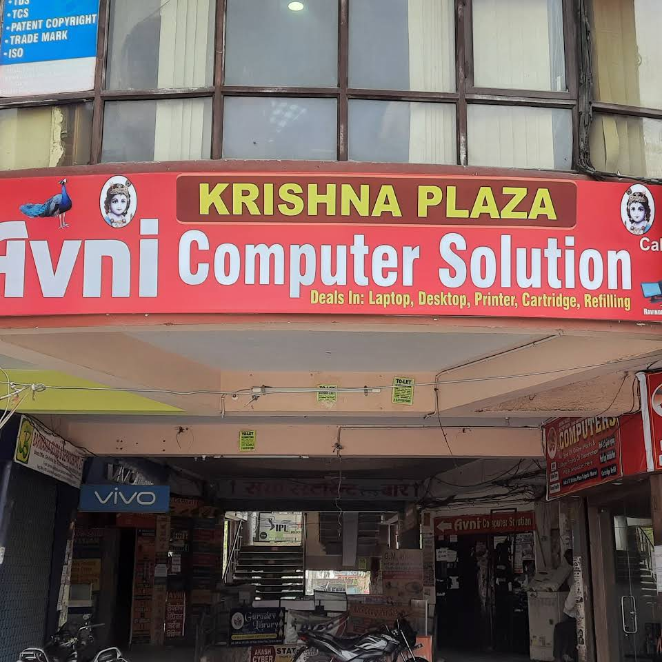 Avni computer solution