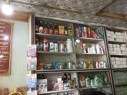 Batra & Sons Medicines