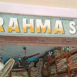 Brahma Sports in Meerut
