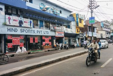 Hind Sports PVT LTD Meerut