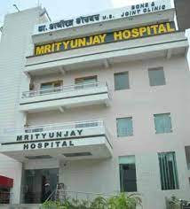 Mrityunjay Hospital In Meerut