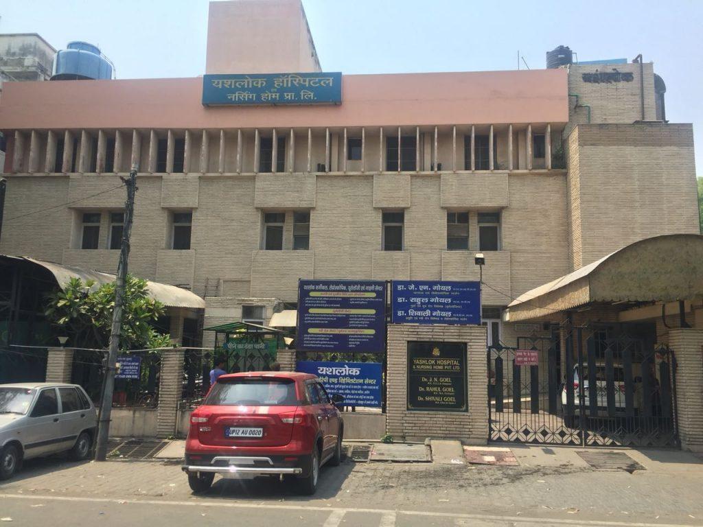 Yashlok Hospital In Meerut
