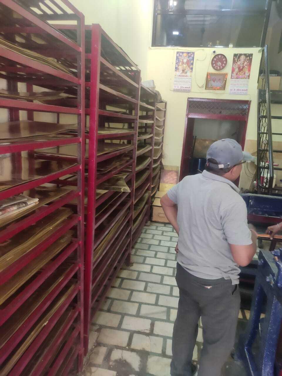 S.K Trading Company Meerut