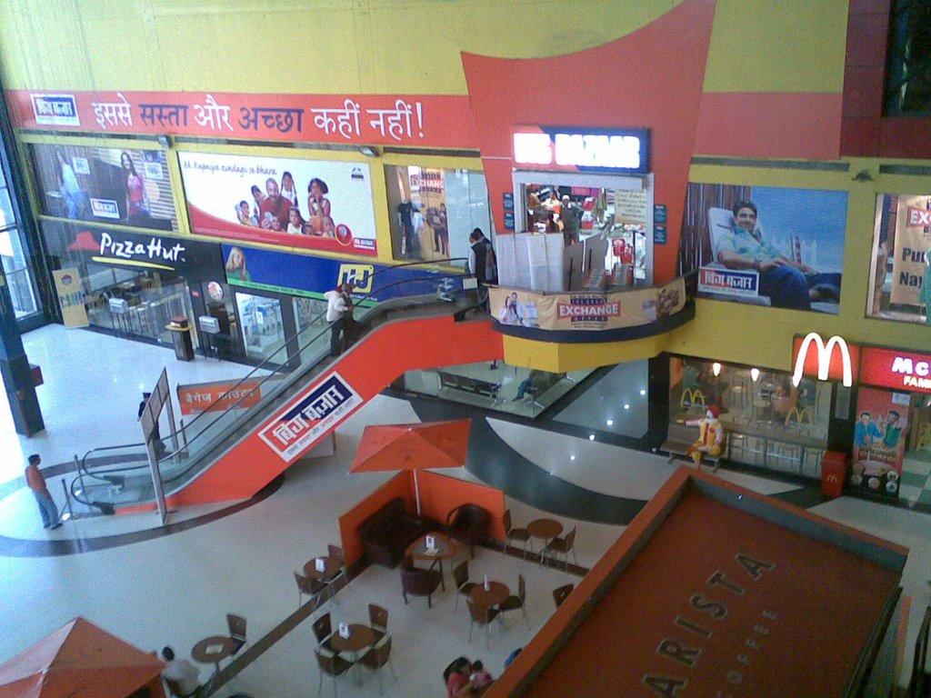 PVS Mall Meerut