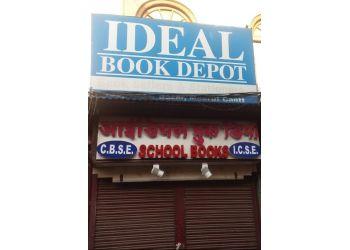Home – Ideal Book Depot