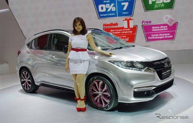Platinum Honda, Partapur