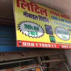 Little Mobile Center Meerut