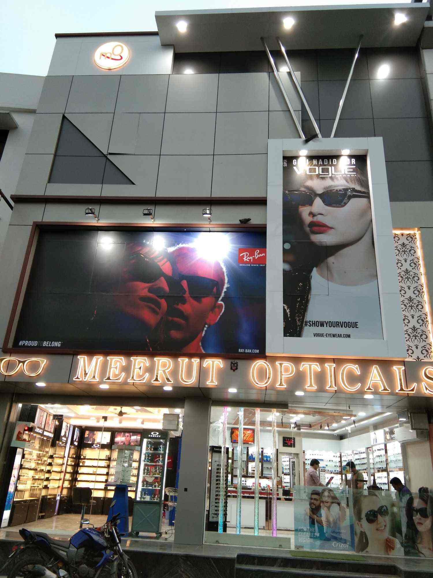 Meerut opticals