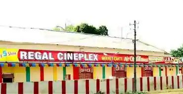 Regal Cineplex Meerut