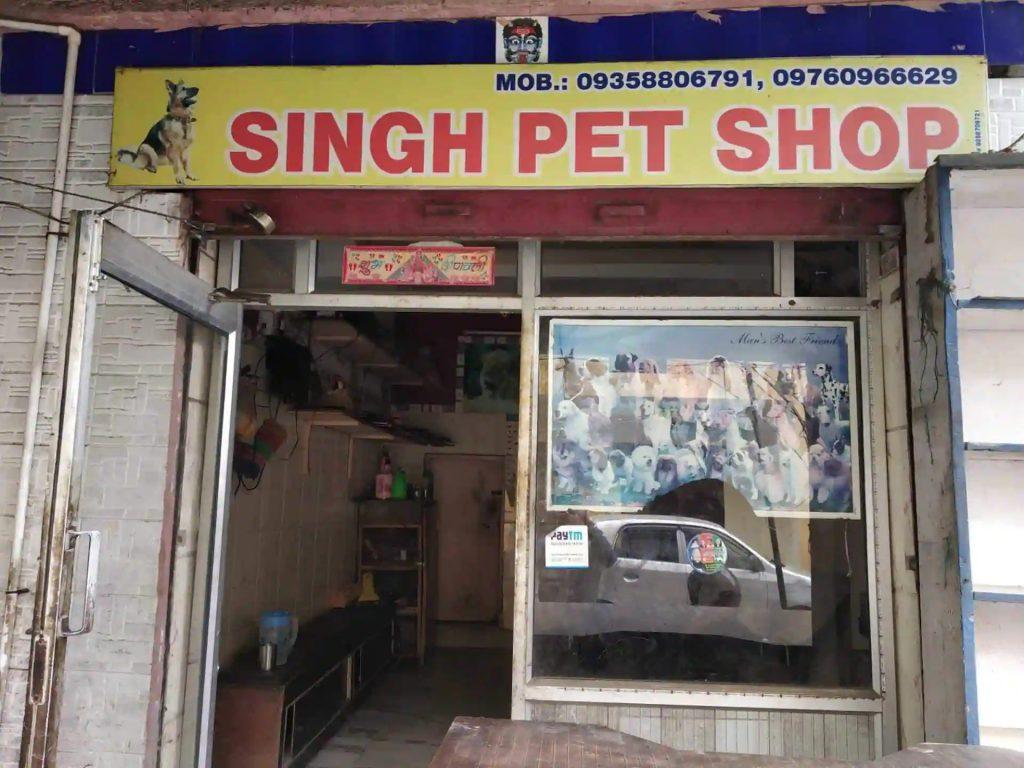 Singh Pet Shop Meerut