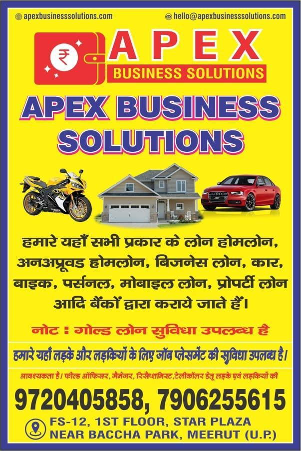 APEX Business Solution