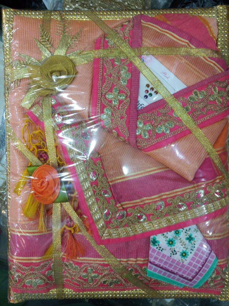 Jain Akarshan Packing House