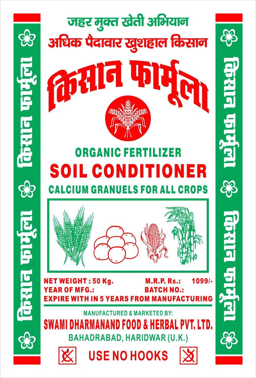 Swami Dharmanand Food
