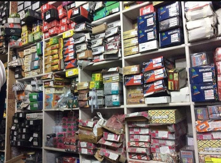 Shree Ram Sanitary & Hardware Store