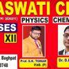 Saraswati Classes In Meerut