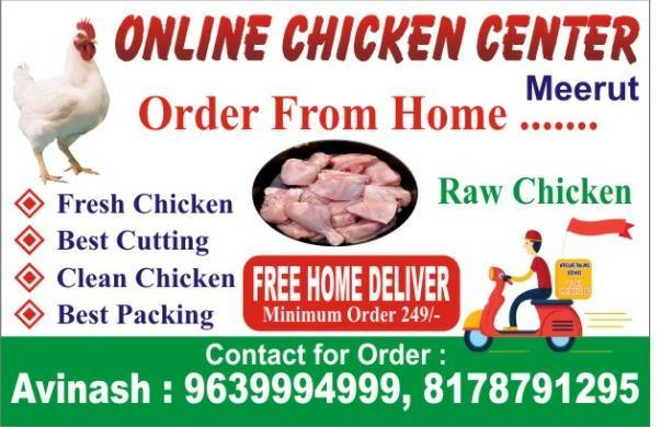 Online Chicken Center